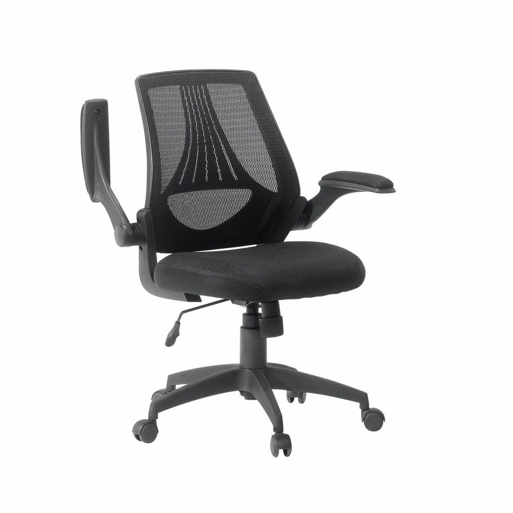 Mesh Managers Office Chair - Black - One Arm Up