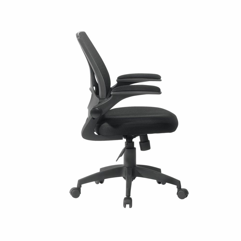 Mesh Managers Office Chair - Black - Side View
