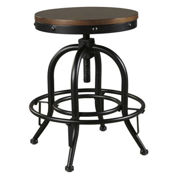 "Valebeck 24"" Swivel Stool"