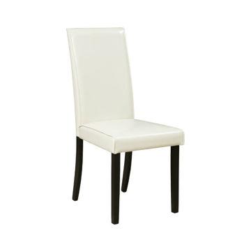Aspen Side Chair - Ivory