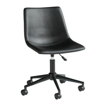 Carrara Desk Chair