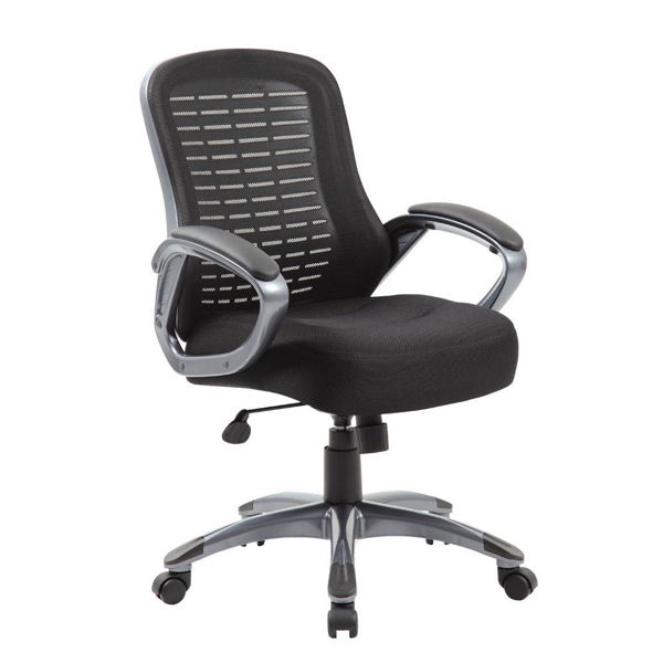 Picture of Obsidian Desk Chair