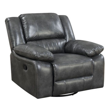 Navaro Swivel Glider Recliner
