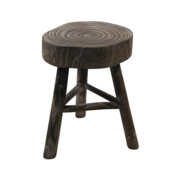 """Picture of Wooden 16"""" Stool - Gray"""