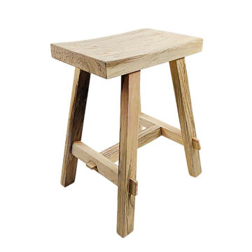 """Picture of Wood 20"""" Rectangular Stool - Brown"""
